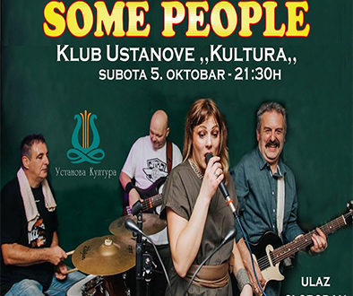"Клупска свирка - ""Some people"" 05.10.2019."
